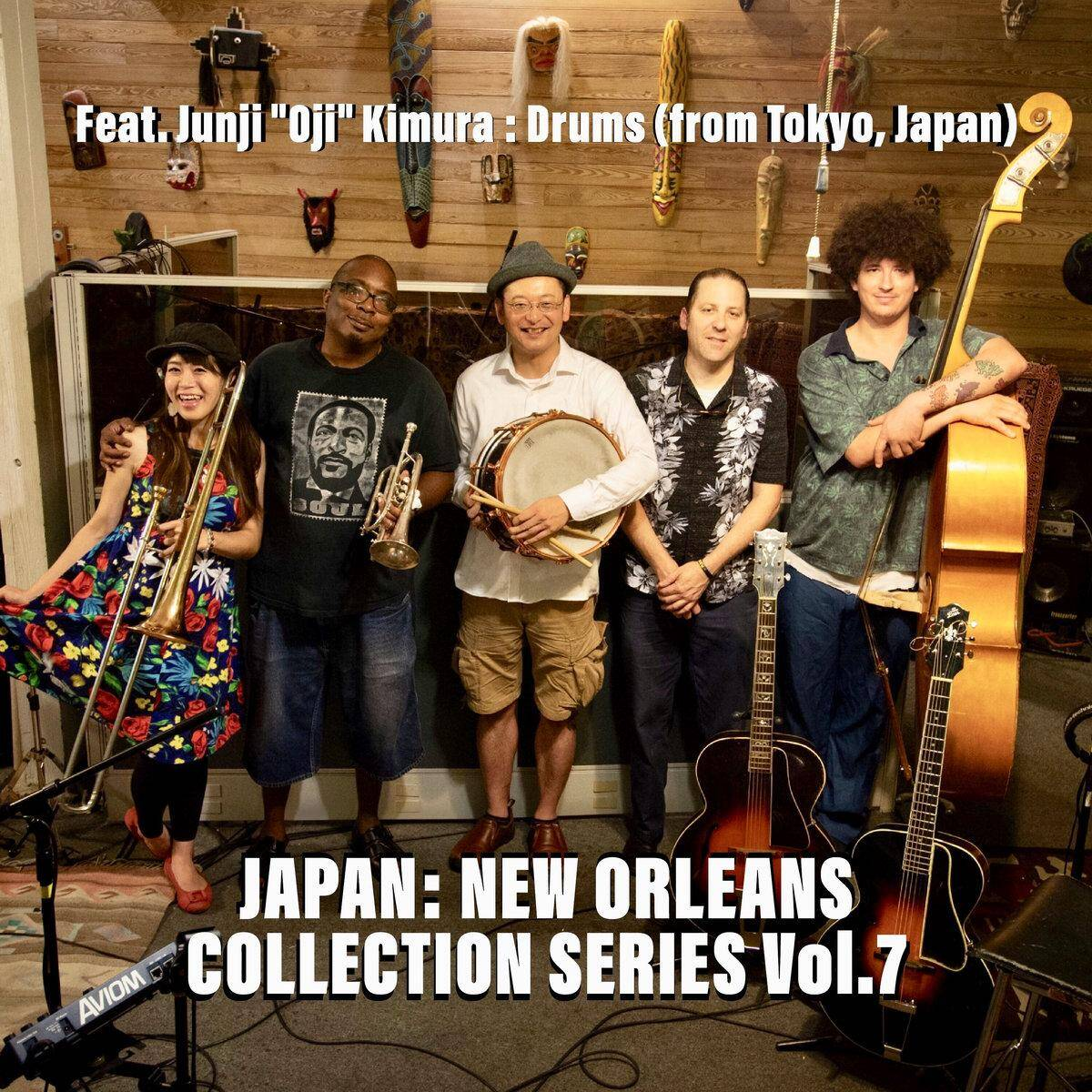 Haruka Kikuchi- Japan: New Orleans Collection Vol.7