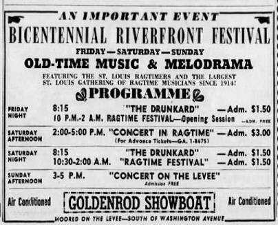St. Louis Ragtimers and the Goldenrod Showboat