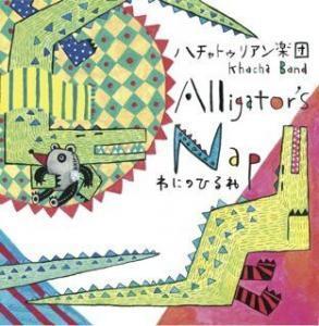 Haruka Kikuchi Discography