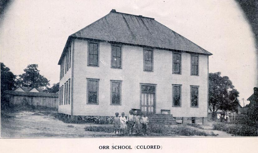 Joplin's Landmark School