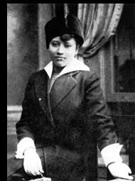Lucille Hegamin (1894-1970)